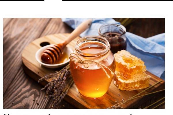How to Use Honey to Treat a Cough