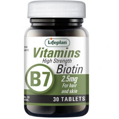 Biotin 2.5mg x 30